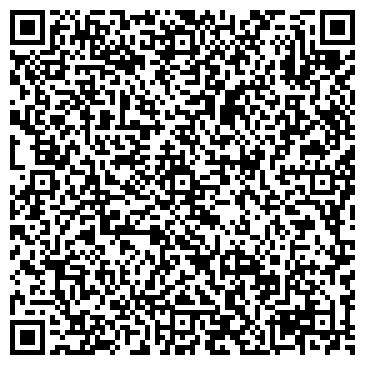 QR-код с контактной информацией организации КОЛЛЕДЖ ТЕХНОЛОГИЧЕСКИЙ БОБРУЙСКИЙ