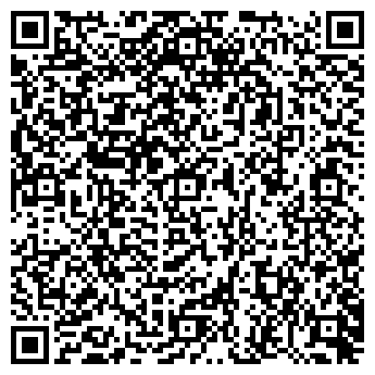 QR-код с контактной информацией организации ХМЕЛИТА КОЛЛЕКТИВНОЕ ПРЕДПРИЯТИЕ