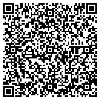 QR-код с контактной информацией организации ЗАО ИРИС