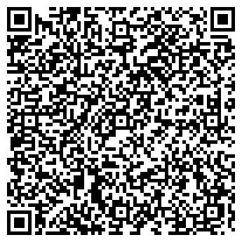QR-код с контактной информацией организации ДЕТСКИЙ САД № 2152