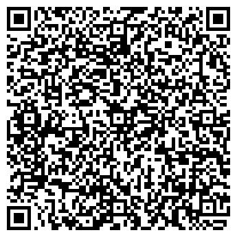 QR-код с контактной информацией организации ИМ. Ю. А. ГАГАРИНА СЕЛЬХОЗПРЕДПРИЯТИЕ
