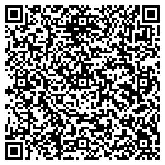 QR-код с контактной информацией организации ООО ЭРА