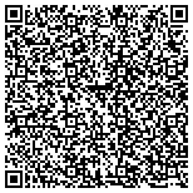 """QR-код с контактной информацией организации """"Гагаринский"""""""