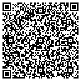 QR-код с контактной информацией организации КАРМАНОВОЛЕН, ОАО