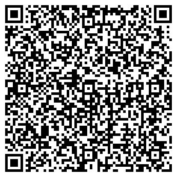 QR-код с контактной информацией организации ГАГАРИНСКОЕ МОЛОКО, ООО