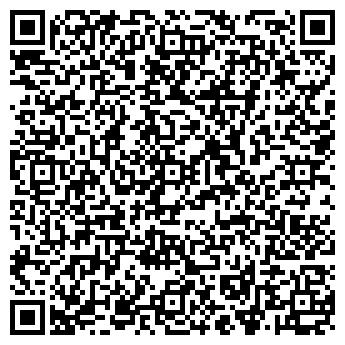 QR-код с контактной информацией организации КОНТАКТ-БОБРУЙСК ЧУП
