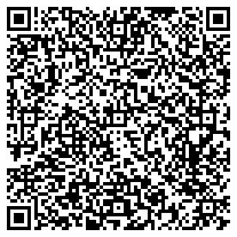 QR-код с контактной информацией организации КОСМОС-КОМЦЕНТР ОАО
