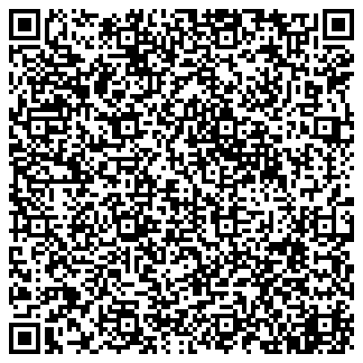 """QR-код с контактной информацией организации ПАО Продовольственная компания """"Лимак"""" (""""Грязинский хлебокомбинат"""")"""