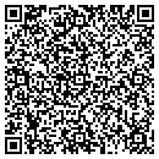 QR-код с контактной информацией организации ГИДРАВЛИК, ОАО