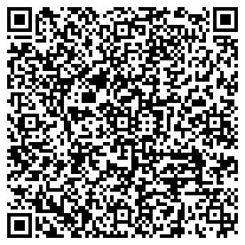 QR-код с контактной информацией организации ГРЯЗИНСКИЕ ИЗВЕСТИЯ