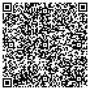 QR-код с контактной информацией организации ОТДЕЛЕНИЕ ПОЧТОВОЙ СВЯЗИ № 11