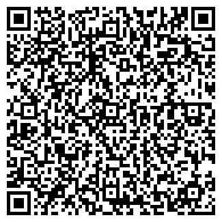 QR-код с контактной информацией организации ПРОКАТ