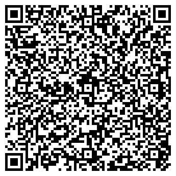 QR-код с контактной информацией организации ДЕТСКИЙ САД № 1765