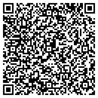QR-код с контактной информацией организации МЕЛОВСКОЕ, ЗАО