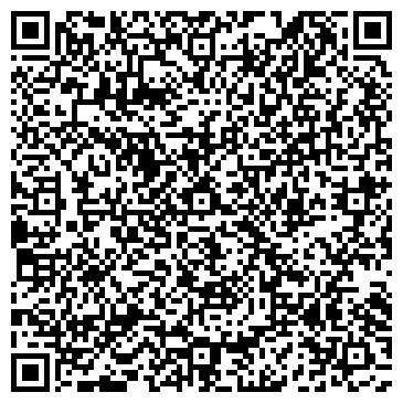 QR-код с контактной информацией организации ЗВЕЗДНЫЙ МАГАЗИН ЧП КАЛИНИНА