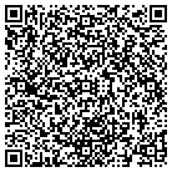 QR-код с контактной информацией организации ПРОДУКТЫ МАГАЗИН № 27