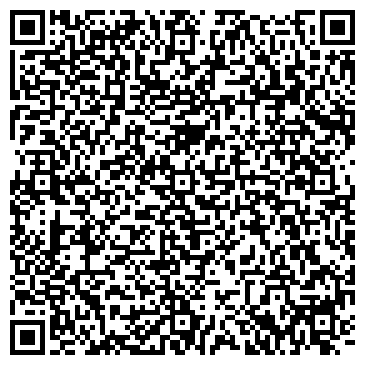 QR-код с контактной информацией организации ВСЕРОССИЙСКОЕ ОБЩЕСТВО ИНВАЛИДОВ РАЙОННОЕ ПРАВЛЕНИЕ