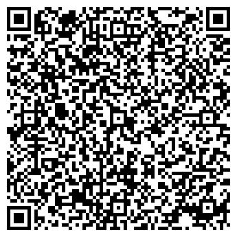 QR-код с контактной информацией организации ЦОСТЛ АО КОМБИНАТА КМАРУДА