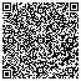 QR-код с контактной информацией организации ЛИДЕРПРОМ ЧУП