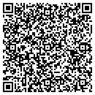 QR-код с контактной информацией организации ЛУЧ ООО