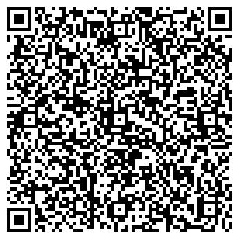 QR-код с контактной информацией организации УПРАВЛЕНИЕ МЕХАНИЗАЦИИ № 2