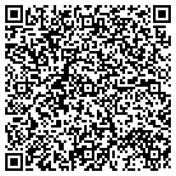 QR-код с контактной информацией организации ЛЮКС-ТУР ИП ШЕВЧУК Л.И.