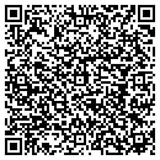 QR-код с контактной информацией организации ЛЮПИКС ОДО