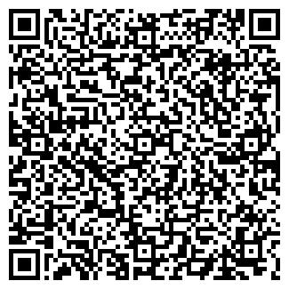 QR-код с контактной информацией организации РУДА