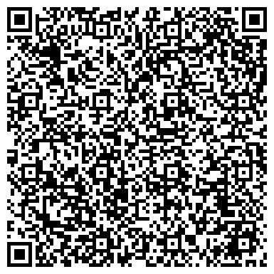 QR-код с контактной информацией организации № 14 СПЕЦИАЛЬНАЯ (КОРРЕКЦИОННАЯ) ШКОЛА ВОСЬМОГО ВИДА ФИЛИАЛ