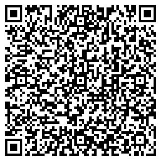 QR-код с контактной информацией организации ВЕРНЫЙ ПУТЬ, ЗАО