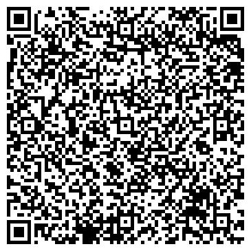 QR-код с контактной информацией организации СТИЛЬ МАГАЗИН ЧП ПОДДУБНОГО В.В.