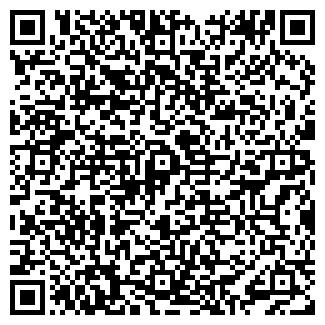 QR-код с контактной информацией организации ЭКОРЕСУРСЫ