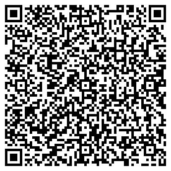 """QR-код с контактной информацией организации """"Чудо-Юдо-Град"""""""
