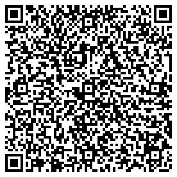 QR-код с контактной информацией организации СПУТНИК ДОСУГОВЫЙ ЦЕНТР