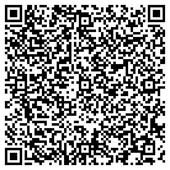 QR-код с контактной информацией организации КМАРУДСТРОЙ