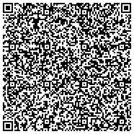 QR-код с контактной информацией организации ИНСТИТУТ ИНЖИНИРИНГА И МЕНЕДЖМЕНТА МЕЖДУНАРОДНОЙ АТТЕСТАЦИИ И ПРАВА ПРИ БЕЛГОРОДСКОЙ ГОСУДАРСТВЕННОЙ ТЕХНОЛОГИЧЕСКОЙ АКАДЕМИИ СТРОИТЕЛЬНЫХ МАТЕРИАЛОВ ФИЛИАЛ
