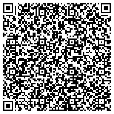 QR-код с контактной информацией организации ВЫСОКИЕ ТЕХНОЛОГИИ УЧЕБНО-ПРОИЗВОДСТВЕННОЕ ОБЪЕДИНЕНИЕ