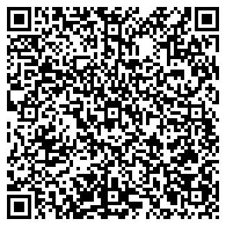 QR-код с контактной информацией организации ДЕТСКОЕ КАФЕ