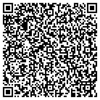 QR-код с контактной информацией организации МАГАЗИН № 69
