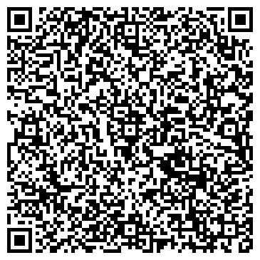 QR-код с контактной информацией организации АВТОСТОЯНКА № 3 МП КОММУНАЛЬНОГО ХОЗЯЙСТВА