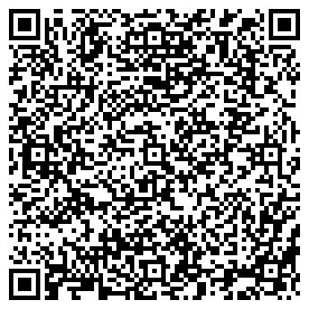 QR-код с контактной информацией организации СТРЕЛА ЧП КИСЕЛЕВ