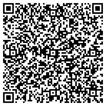 QR-код с контактной информацией организации ПРОДУКТЫ МАГАЗИН № 20