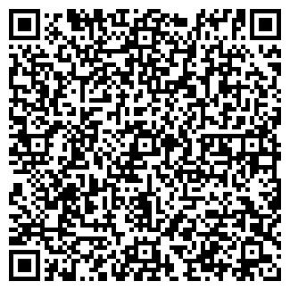 QR-код с контактной информацией организации САЛЮТ МАГАЗИН