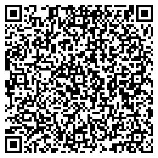 QR-код с контактной информацией организации ИМ. ВАТУТИНА, ЗАО