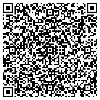 QR-код с контактной информацией организации ИНТЕРВЛАДЛЕС, ОАО