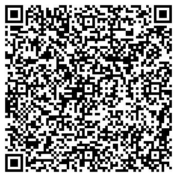 QR-код с контактной информацией организации ЛИВР