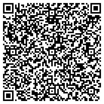 QR-код с контактной информацией организации АРМАГУС, ЗАО