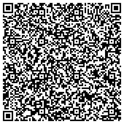 QR-код с контактной информацией организации ГУСЬ-ХРУСТАЛЬНОЕ УПП