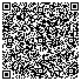 QR-код с контактной информацией организации ДЕТСКИЙ САД № 1245