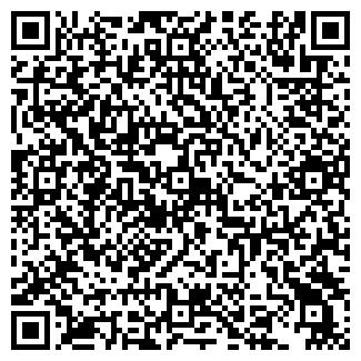 QR-код с контактной информацией организации ООО КВАДРО ФИЛЬМ